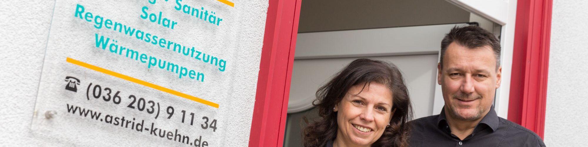 Astrid Kühn GmbH